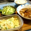 ポテトサラダ記念日