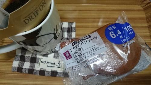 DSC_5281