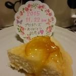 プロポーズありがとう記念日の手作り低糖質ケーキ