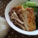 豆腐・油揚げ・厚揚げ・高野豆腐のおかず